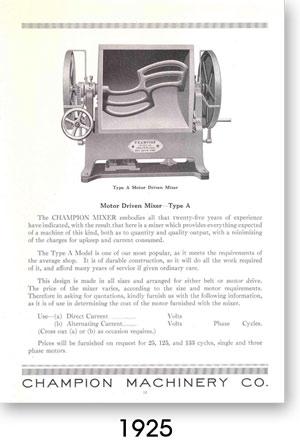 1925 mixer
